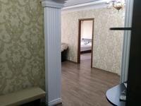 3-комнатная квартира, 140 м², 24/25 этаж посуточно