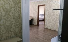 3-комнатная квартира, 140 м², 24/25 этаж посуточно, Каблукова 264 за 20 000 〒 в Алматы, Бостандыкский р-н