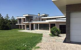 10-комнатный дом, 850 м², 35 сот., мкр Мирас — Аскарова Асанбая за 560 млн 〒 в Алматы, Бостандыкский р-н