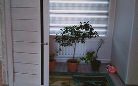 4-комнатный дом, 101 м², 10 сот., Жаңа қаратон 475 за 9 млн 〒 в Кульсары