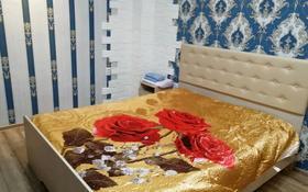 3-комнатная квартира, 93 м², 2/15 этаж помесячно, проспект Шакарима 60 за 150 000 〒 в Семее