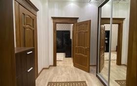 1-комнатная квартира, 60 м², 2/6 этаж помесячно, ул Ташенова 29 за 150 000 〒 в Шымкенте, Аль-Фарабийский р-н