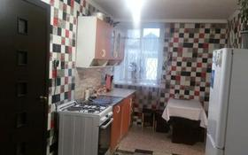 2-комнатный дом, 150 м², Красина 5 — Северная за 3.8 млн 〒 в Семее