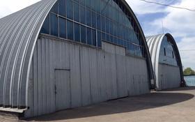 Промбаза 60 соток, Центральная за 280 млн 〒 в Кемертогане