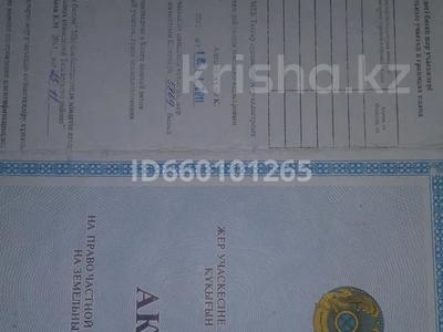 3-комнатный дом, 56 м², 10 сот., Жетіген. Нұра за 3.3 млн 〒 в Талгаре — фото 6