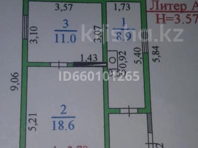3-комнатный дом, 56 м², 10 сот., Жетіген. Нұра за 3.3 млн 〒 в Талгаре — фото 7