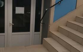 Магазин площадью 900 м², Абая 59а — Шевченко за 1 300 〒 в Жезказгане