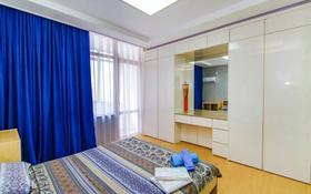 1-комнатная квартира, 55 м², 9/28 этаж посуточно, Кошкарбаева 10/1 — Тауелсыздык за 12 000 〒 в Нур-Султане (Астана)
