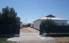3-комнатный дом, 144.3 м², 66.9 сот., Ғаббас сарқытов 34 за 12 млн 〒 в Кульсары