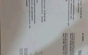 Дача с участком в 9 сот., СО Весна 443 за 3.5 млн 〒 в Костанае