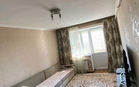 2-комнатная квартира, 47 м², 4/4 этаж, Улан за 11.2 млн 〒 в Талдыкоргане