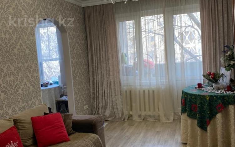 3-комнатная квартира, 65 м², 4/5 этаж, Тулебаева — Алимжанова за 32 млн 〒 в Алматы, Медеуский р-н
