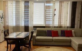 3-комнатная квартира, 71 м², 5/5 этаж, 15-й мкр 49 за 22.5 млн 〒 в Актау, 15-й мкр