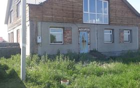 8-комнатный дом, 350 м², 10 сот., Мерей 18 за 8.5 млн 〒 в Усть-Каменогорске