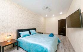 1-комнатная квартира, 50 м², 6/14 этаж посуточно, Сарайшык 7 — Акмешит за 10 000 〒 в Нур-Султане (Астана), Есиль р-н