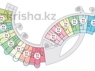 3-комнатная квартира, 116 м², 15/23 этаж, Пушкина 6 за 45 млн 〒 в Сочи — фото 15