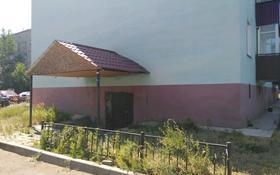 Помещение площадью 150 м², Сембинова 26 за 110 000 〒 в Нур-Султане (Астана), Алматы р-н