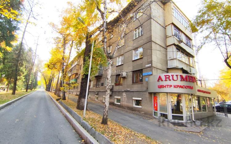 Помещение площадью 137 м², Тулебаева 139 — Кабанбай Батыра за 120 млн 〒 в Алматы, Медеуский р-н