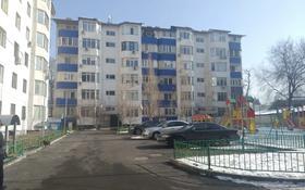 2-комнатная квартира, 61 м², 2/6 этаж, Достоевского за 25 млн 〒 в Алматы, Турксибский р-н