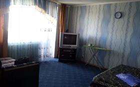 1-комнатная квартира, 32 м², 4/5 этаж посуточно, Чехова 94 — Гоголя за 4 500 〒 в Костанае