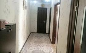 2-комнатная квартира, 62 м², 5/5 этаж, Коктем 10а за 18 млн 〒 в Кокшетау