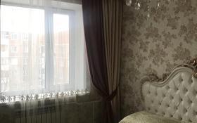 2-комнатная квартира, 54 м², 5/10 этаж, мкр Юго-Восток, Гульдер 1 11 за 18 млн 〒 в Караганде, Казыбек би р-н