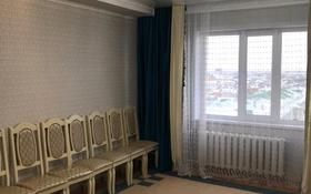 3-комнатная квартира, 83 м², 8/9 этаж, мкр Жана Орда, Мкр Жана Орда 7 за ~ 21.6 млн 〒 в Уральске, мкр Жана Орда
