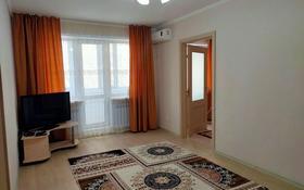 2-комнатная квартира, 58 м², 4/5 этаж посуточно, Нуркена Абдирова 10 — Ерубаева за 9 000 〒 в Караганде, Казыбек би р-н