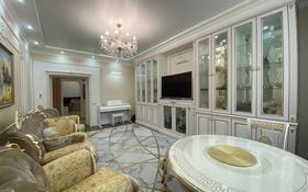 3-комнатная квартира, 100 м², 2/5 этаж, Бокейхана 27а за 55 млн 〒 в Нур-Султане (Астана), Есильский р-н