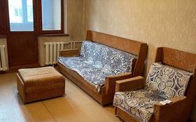 1-комнатная квартира, 33 м², 4/4 этаж, Радоставца 191 — Тимирязева за 14.5 млн 〒 в Алматы, Бостандыкский р-н