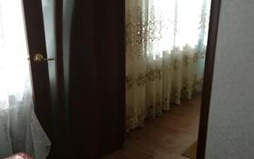 4-комнатная квартира, 63 м², 5/5 этаж, Русакова 8 — Ленина за 12 млн 〒 в Балхаше