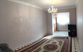 3-комнатная квартира, 69 м², 2/2 этаж помесячно, 28-й мкр 10 за 90 〒 в Актау, 28-й мкр