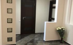 4-комнатная квартира, 104 м², 4/5 этаж, 8 микрорайон 123 за 26 млн 〒 в Темиртау