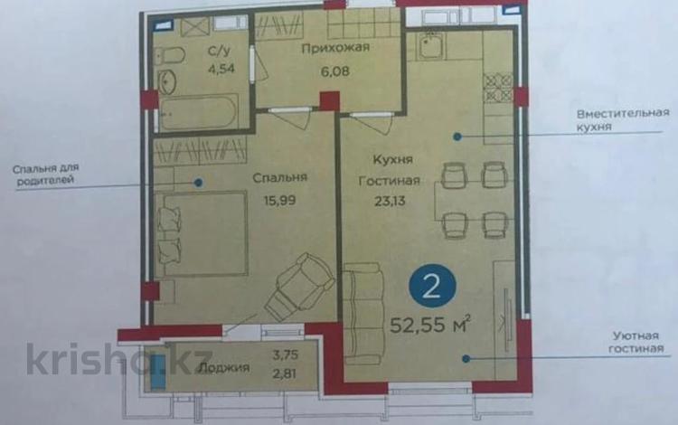 1-комнатная квартира, 53 м², 10/16 этаж, Кабанбай Батыра — Улы Дала за 22.5 млн 〒 в Нур-Султане (Астана), Есиль р-н