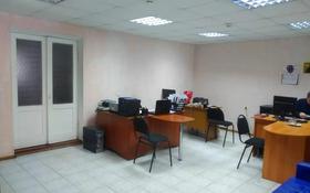 Офис площадью 63 м², Ауэзова 45 за 13.5 млн 〒 в Щучинске