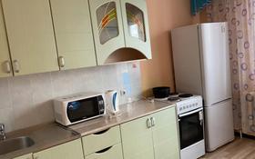 1-комнатная квартира, 36 м², 6/9 этаж помесячно, Сауран 20 за 90 000 〒 в Нур-Султане (Астана), Есиль р-н