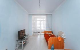 1-комнатная квартира, 38 м², 1/9 этаж, Туран 53 за 16.5 млн 〒 в Нур-Султане (Астана), Есиль р-н
