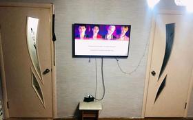 2-комнатная квартира, 47 м², 1/5 этаж, мкр Новый Город, Мкр Новый Город за 11.8 млн 〒 в Караганде, Казыбек би р-н