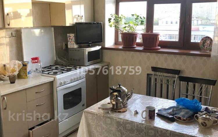 3-комнатная квартира, 69.9 м², Аносова 135 за 34.5 млн 〒 в Алматы, Алмалинский р-н
