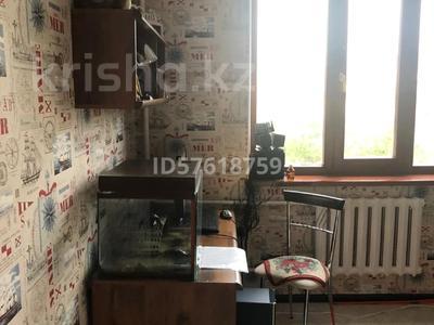 3-комнатная квартира, 69.9 м², Аносова 135 за 34.5 млн 〒 в Алматы, Алмалинский р-н — фото 10