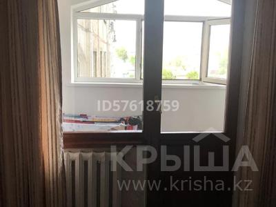 3-комнатная квартира, 69.9 м², Аносова 135 за 34.5 млн 〒 в Алматы, Алмалинский р-н — фото 8