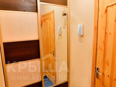 1-комнатная квартира, 32 м², 1 этаж помесячно, 6 микрорайон 2 — Привокзальная за 60 000 〒 в Караганде, Казыбек би р-н — фото 6