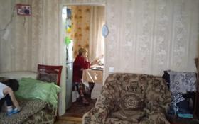 5-комнатный дом, 75 м², 8 сот., мкр Думан-1, Тульская 1 — Татибекова за 31 млн 〒 в Алматы, Медеуский р-н