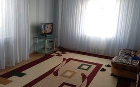 2-комнатная квартира, 80 м², 4/8 этаж, Мкр алтын ауыл 8 за 23 млн 〒 в Каскелене
