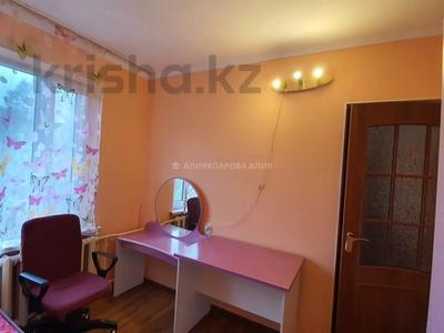 3-комнатная квартира, 55.3 м², 4/4 этаж, Валиханова за 23.8 млн 〒 в Алматы, Медеуский р-н