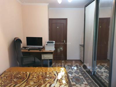3-комнатная квартира, 55.3 м², 4/4 этаж, Валиханова за 23.8 млн 〒 в Алматы, Медеуский р-н — фото 10