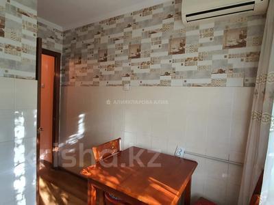 3-комнатная квартира, 55.3 м², 4/4 этаж, Валиханова за 23.8 млн 〒 в Алматы, Медеуский р-н — фото 14