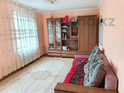 3-комнатная квартира, 55.3 м², 4/4 этаж, Валиханова за 23.8 млн 〒 в Алматы, Медеуский р-н — фото 16