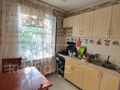 3-комнатная квартира, 55.3 м², 4/4 этаж, Валиханова за 23.8 млн 〒 в Алматы, Медеуский р-н — фото 18