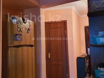 3-комнатная квартира, 55.3 м², 4/4 этаж, Валиханова за 23.8 млн 〒 в Алматы, Медеуский р-н — фото 19